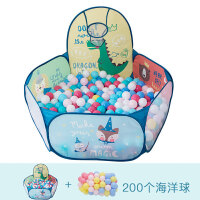 海洋球池室内儿童宝宝玩具可折叠宝宝海洋球池儿童帐篷游戏池婴儿童彩色球小投手球池 +200个海洋球