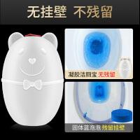 洁厕灵洁厕宝冲马桶清洁剂厕所除臭去异味家用清香型神器垢