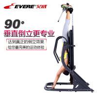 艾威AB8920倒立机家用健身器材倒挂器倒吊拉伸增高牵引腰椎盘突出