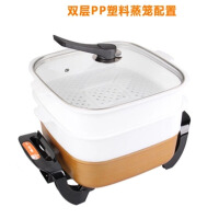 家用时尚韩式电热锅 电炒锅 电火锅 烧烤锅 煎锅 蒸锅