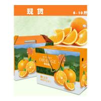 10斤装橘子冰糖橙赣南脐橙纸箱包装礼品箱/橙子水果礼盒定做 手提绳橙子礼盒 6-10斤装
