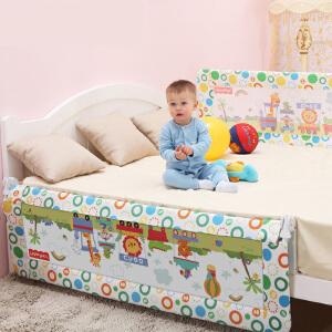 【当当自营】费雪婴儿床护栏床围栏护栏儿童床护栏1.5米床挡板FP150