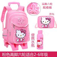 儿童三轮拉杆书包防水6女孩子12周岁5公主1小学生3三年级书包女童女孩手拉上学行李箱小学生3-6-9 小猫粉色高脚六轮