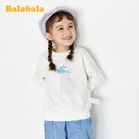 【满200减120】巴拉巴拉童装女童卫衣2020新款春季小童宝宝韩版甜美儿童打底衫女