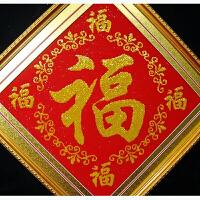 新款十字绣套件全珠绣珠绣福福字系列五福临门五福客厅字画
