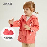 【2件4折价:215.6】安奈儿童装女童二合一外套加绒保暖2021春季新款洋气宝宝夹克上衣