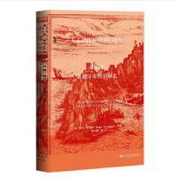 征服者:葡萄牙帝国的崛起(甲骨文丛书)