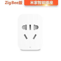 小米(MI)米家智能插座zigbee版无线遥控定时插排wifi手机远程控制