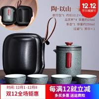 快客杯一壶四杯旅行茶具套装便携式包随身茶壶泡茶杯日式定制ogo