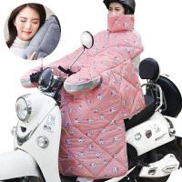 冬天防风罩小型电瓶自行车电动车挡风被冬季加绒加厚摩托车连体款男女通用保暖被