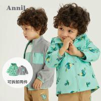 【1件5折价:229.5】安奈儿童装男童外套套装2021春秋新款洋气恐龙印花宝宝二合一外套
