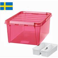 【当当海外购】瑞典进口SmartStore收纳系列母婴用品儿童玩具内衣首饰盒整理箱食品收纳箱-25L粉色 (附赠1个白色分类格)