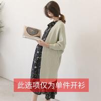 孕妇装春装套装时尚款2017新款秋装长袖打底连衣裙2018韩版两件套