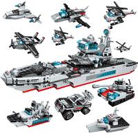 儿童益智拼装玩具男孩智力积木颗粒小孩拼插航母船5-6-7-10岁