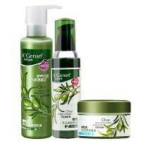 A'Gensn/安安金纯橄榄油补水保湿营养组合套