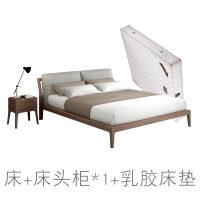 北欧实木床 1.8米双人床 现代简约可拆洗软靠木床 全实木主卧床 +乳胶床垫