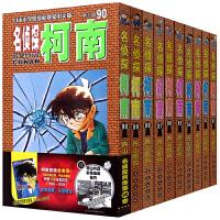 正版 全10册 名侦探柯南81-82-83-84-85-86-87-88-89-90名侦探柯南 漫画