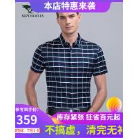 七匹狼 桑蚕丝时尚中青年男士短袖衬衫 衬衣男 102(深蓝)