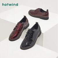 热风18新款潮流时尚女士休闲布洛克风小皮鞋深口平底单鞋H02W8704