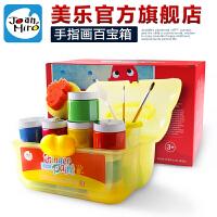 美乐旗舰店(JoanMiro) 儿童手指画颜料12色百宝箱绘画工具套装可水洗 儿童绘画玩具,买1送2