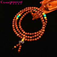 水晶密码CrystalPassWord 天然印尼小银线菩提子佛珠手链108颗TGMY1Q131