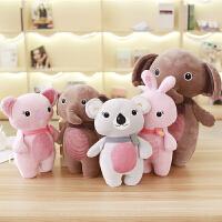 兔子公仔娃娃可爱考拉大象猪毛绒玩具女生玩偶抱着睡女孩
