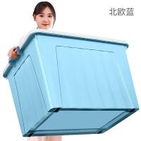 塑料特大号收纳箱加厚整理箱衣服玩具被子储物盒超大容量车载神器