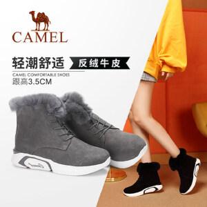 Camel/骆驼女鞋2018冬季新品时尚舒适兔毛潮酷靴子厚底保暖雪地靴