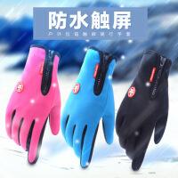 征伐 户外手套 防水防风防寒触屏保暖手套冬季男女拉链骑行运动登山滑雪抓绒手套
