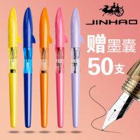 金豪鲨鱼钢笔小学生用10支装男孩女孩可爱可换墨囊套装钢笔正品练字专用儿童成人钢笔批发