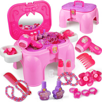 儿童梳妆台女孩公主套装玩具女童3-6周岁7-8-10岁女宝宝生日礼物