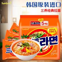 【包邮】韩国进口 三养经典原味 方便面泡面 120g*5包