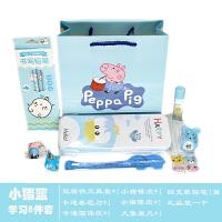 儿童文具礼盒套装幼儿园开学大礼包生日礼物学习用品文具学生奖品