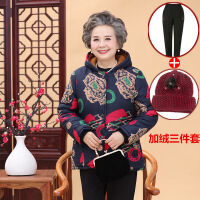 中老年妈妈装棉衣60-70岁加厚加绒奶奶装外套老年女冬装外套