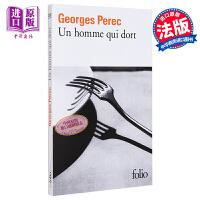 【中商原版】乔治 佩雷克 沉睡的人 法文原版 Un homme qui dort Georges Perec 法文文学