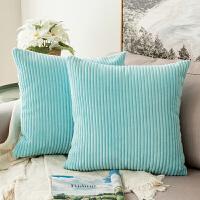 抱枕靠垫卧室靠枕床头沙发靠背垫办公室腰靠纯色条纹抱枕套不含芯