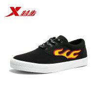 特步男板鞋休闲鞋潮流轻便舒适滑板鞋运动鞋帆布鞋子882419319970