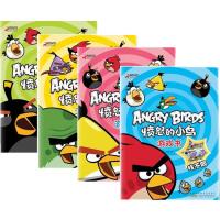 愤怒的小鸟游戏书(共4册:找不同、迷宫、玩贴纸、涂色)风靡全球的益智游戏来袭!芬兰Rovio公司正版授权,新颖的活动创