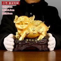 金猪摆件发财猪吉祥物新年开门红工艺礼品家居客厅酒柜装饰品
