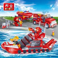 【小颗粒】邦宝益智拼插积木儿童玩具消防演练城市水上救援船8312