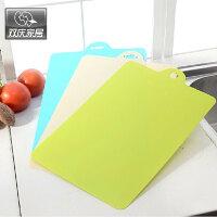 双庆 可悬挂可弯曲分类菜板 塑料砧板 切菜板 案板厨房折叠菜板(3片装)SQ7411