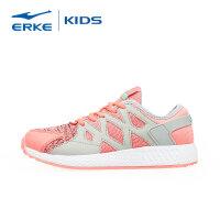 【2件3折到手价:83.7元】鸿星尔克跑鞋(ERKE)童鞋女童鞋儿童运动鞋学生运动慢跑鞋童鞋女