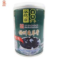 【包邮】双钱 龟苓膏 原味 易拉罐装 250g X24罐 广西梧州