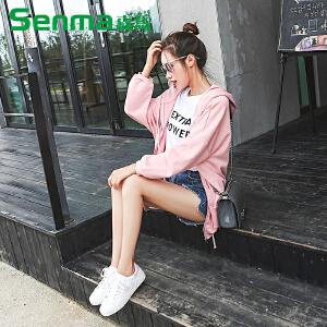 森马2017秋季刺绣女板鞋韩版休闲鞋印花小白鞋低帮鞋单鞋女鞋潮
