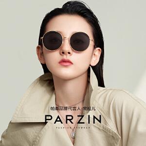 帕森2019时尚新品太阳镜女明星宋祖儿同款金属大框浅色潮墨镜8212