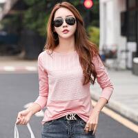 【新春惊喜价】Coolmuch女士修身透气纯色绣花长袖T恤打底衫JW3035