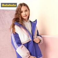 巴拉巴拉童装女童棉衣儿童棉服2019新款秋冬中大童冲锋衣两件套潮