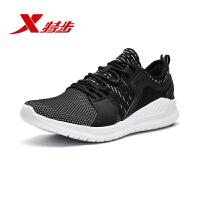 特步男子运动鞋综训鞋跑步健身运动鞋2018秋新款柔软982319520678982319520678