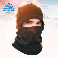 抓绒帽子男户外冬季面罩头套女保暖防风cs蒙面帽围脖滑雪帽