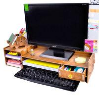 台式显示器屏增高架电脑办公桌面收纳支架键盘底座托架置物整理架